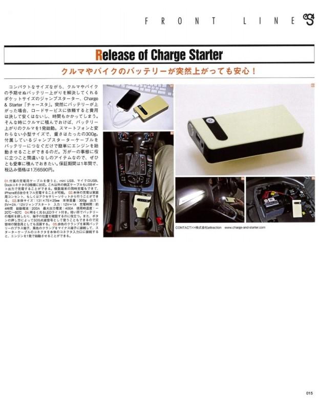 !小型 軽量 ジャンプスターター ケーブル スタート マルチ ファンクション バッテリー 上がり 対策 バイク 車 自動車 充電器 大容量 モバイル USB