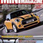 「BMW MINI MAGAZINE」に掲載いただきました。