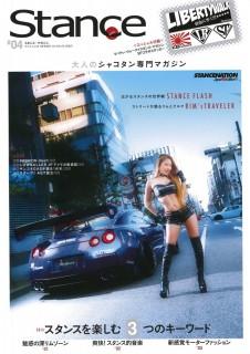 WORLDシャコタンマガジン「Stance magazine」に掲載いただきました。