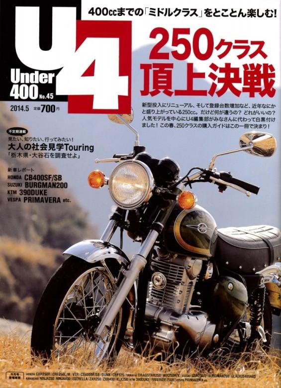 !ブースターパック マルチファンクション ジャンプ スタート スターター 小型 軽量 バイク バッテリー 上がり JAF ケーブル モバイル USB出力 レスキュー ミニ 12v